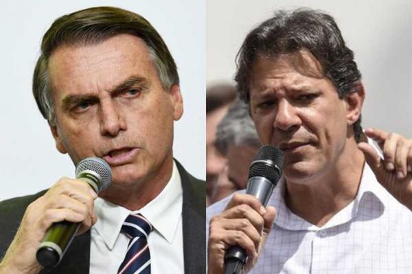 Partidos definem quem irão apoiar no segundo turno; confira lista