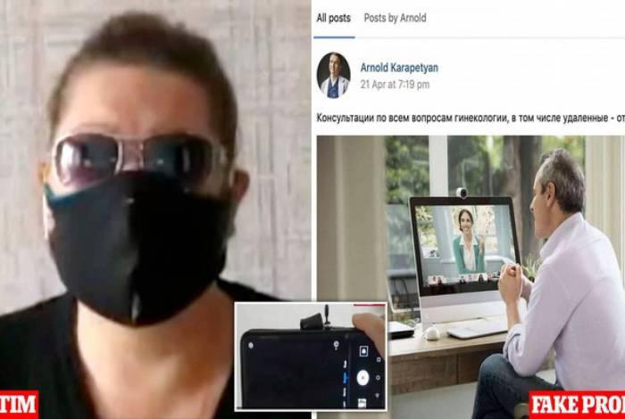Homem se passa por ginecologista e pede que mulher se exiba para 'consulta' virtual