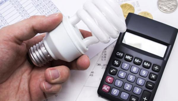 A partir deste mês a conta de luz ficará mais cara