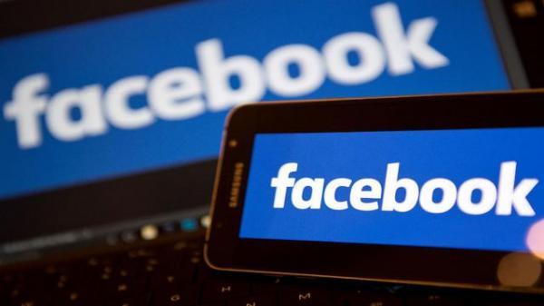Facebook é multado em R$ 111 milhões por não colaborar com a operação Maus Caminhos